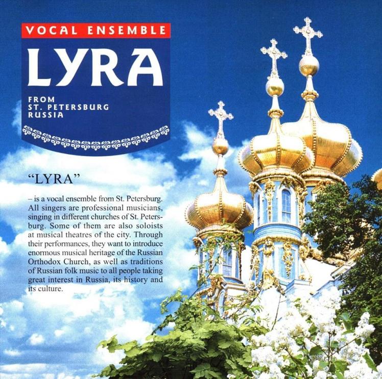 LYRA poster full size 19-1